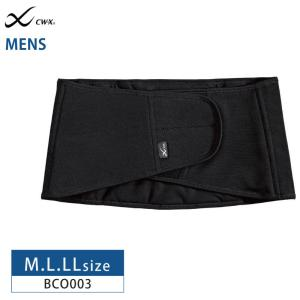CWX CW-X メンズ 腰用 ワコール パーツ BCO003<br>【箱】|i-may