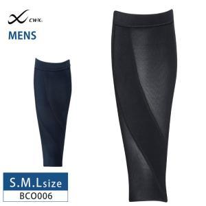 CWX CW-X メンズ ふくらはぎ用プレミアム ワコール パーツ BCO006