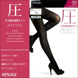 アツギ FP8480 ASTIGU(アスティーグ) −圧− 繊細なキメと優れた着圧で、キリリと美しく。  80デニール 引き締め発熱タイツ