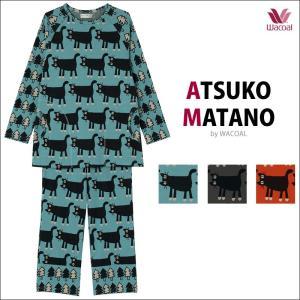ワコール レディース マタノアツコ 綿100% 見つめる猫+見つめる猫森 長袖パジャマ HDW359 送料無料|i-may