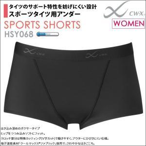 CWX C-WX レディース スポーツショーツ ワコール HSY068