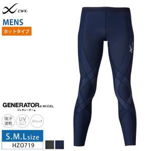 【特徴】 腰から脚までをフルガード。 CW-Xのハイサポートモデル。マラソン・球技・スキー・スノーボ...