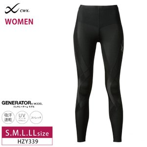 CWX CW-X  レディース ワコール スポーツタイツ ジェネレーターモデル (ロング丈) HZY...