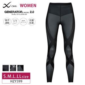 【特徴】 ジェネレーターモデル 腰から脚までをフルガード。 CW-Xのハイサポートモデル。 マラソン...