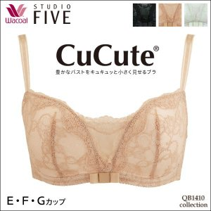 25%OFF!!  ワコール QB1410 スタディオファイブ(STUDIO FIVE) Cucute キュキュート 3/4カップブラジャー(E・F・Gカップ)送料無料 Wacoal i-may