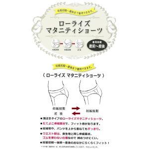 犬印 犬印本舗 INUJIRUSHI マタニテ...の詳細画像1