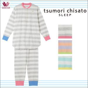 パジャマ ツモリチサト ワコール レディース tsumori chisato SLEEP 先染ボーダー  UDO117 送料無料|i-may