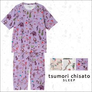 パジャマ ツモリチサト ワコール レディース tsumori chisato SLEEP セドナの仲間 パイル素材 チュニックタイプ UDP315 送料無料|i-may