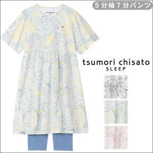 パジャマ ツモリチサト ワコール レディース tsumori chisato SLEEP フリンジガール UDP320 送料無料|i-may