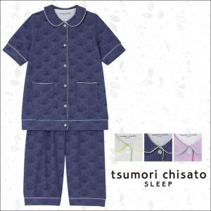 パジャマ ツモリチサト ワコール レディース tsumori chisato SLEEP 綿パイルジャガードヨコバナ UDP323 送料無料|i-may