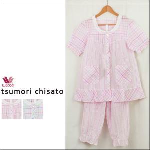 パジャマ ツモリチサト ワコール レディース tsumori chisato SLEEP 60ローンリップルチェック+ストライプ 5分袖+7分丈 UDP327 送料無料|i-may