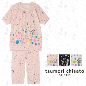 パジャマ ツモリチサト ワコール レディース tsumori chisato SLEEP フライスパネルptレインボードット UDP331 送料無料|i-may