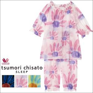 パジャマ ツモリチサト ワコール レディース tsumori chisato SLEEP 80ボイルカタミミボーダーptヨコバナ 7分袖+8分丈 UDP486 送料無料|i-may