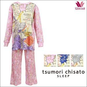 パジャマ ワコール ツモリチサト レディース tsumori chisato SLEEP ホロスコープ+スター(長袖+9分丈) UDQ187 送料無料|i-may