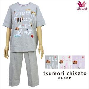 パジャマ ツモリチサト ワコール レディース tsumori chisato SLEEP ロゴアニマル(5分袖+7分丈) UDQ193 送料無料|i-may
