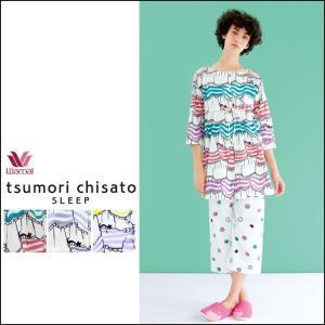 ワコール レディース ツモリチサト tsumori chisato SLEEP フリフリ+ドット パジャマ(8分袖+8分丈) UDQ656 送料無料|i-may