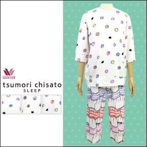 ワコール レディース ツモリチサト tsumori chisato SLEEP フリフリ+ドット パジャマ(7分袖+8分丈) UDQ657 送料無料|i-may