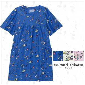 パジャマ ツモリチサト ワコール レディース ルーム tsumori chisato ROOM 流れ星 星柄 ワンピース ULP336 送料無料|i-may
