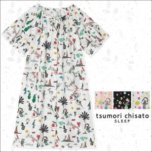 パジャマ ツモリチサト ワコール レディース tsumori chisato SLEEP セドナの仲間 綿混パイル素材 ワンピース 6分袖 UNP316 送料無料|i-may