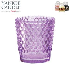 ヤンキーキャンドル YANKEE CANDLE 正規品 ホビネルグラス アメジスト S77400000AT 4901435960203|i-mixon