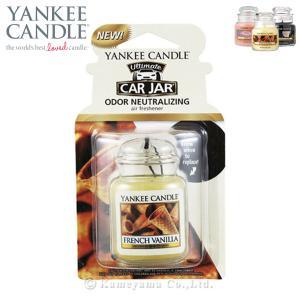 ヤンキーキャンドル YANKEE CANDLE 正規品 YCネオカージャー フレンチバニラ YK3230502 49014|i-mixon