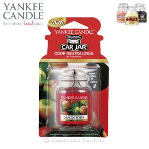 ヤンキーキャンドル YANKEE CANDLE 正規品 YCネオカージャー マッキントッシュ YK3230504 4901|i-mixon