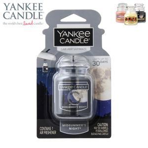 ヤンキーキャンドル YANKEE CANDLE 正規品 YCネオカージャー ミッドサマーN YK3230511 4901435868219|i-mixon