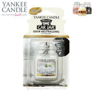 ヤンキーキャンドル YANKEE CANDLE 正規品 YCネオカージャー タオル YK32305149 49014358|i-mixon