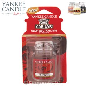 ヤンキーキャンドル YANKEE CANDLE 正規品 YCネオカージャー トゥルーローズ YK32305167 4901435863511|i-mixon