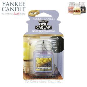ヤンキーキャンドル YANKEE CANDLE 正規品 YCネオカージャー Lラベンダー YK3230530 490143|i-mixon