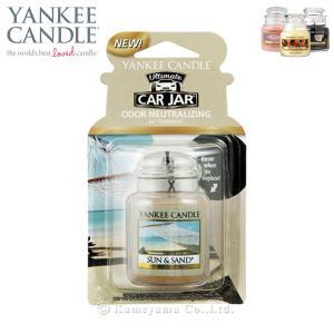 ヤンキーキャンドル YANKEE CANDLE 正規品 YCネオカージャー サン&サンド YK3230535 490143|i-mixon