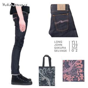 ヌーディージーンズ メンズ Nudie Jeans ジーンズ 正規販売店 Long John Sakura Selvage|i-mixon