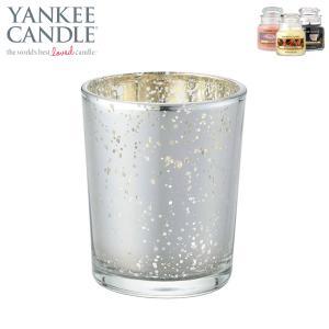 ヤンキーキャンドル YANKEE CANDLE 正規販売店 グラス ヴィンテージ(ビンテージ)グラス シルバー (J5560000SI)|i-mixon