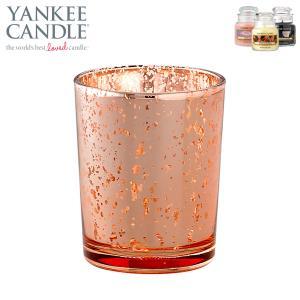 ヤンキーキャンドル YANKEE CANDLE 正規販売店 グラス ヴィンテージ(ビンテージ)グラス コパー (J5560000CP)|i-mixon