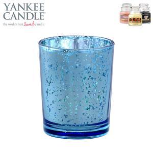 ヤンキーキャンドル YANKEE CANDLE 正規販売店 グラス ヴィンテージ(ビンテージ)グラス ブルー (J5560000BL)|i-mixon