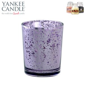 ヤンキーキャンドル YANKEE CANDLE 正規販売店 グラス ヴィンテージ(ビンテージ)グラス パープル (J5560000PU)|i-mixon