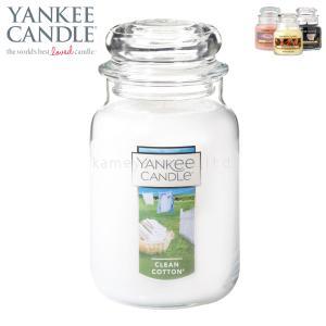 ヤンキーキャンドル YANKEE CANDLE 正規販売店 キャンドル YCジャーL クリーンコットン (K0060501)|i-mixon