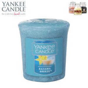 ヤンキーキャンドル YANKEE CANDLE 正規販売店 キャンドル YCサンプラー バハマブリーズ (K00105146)|i-mixon