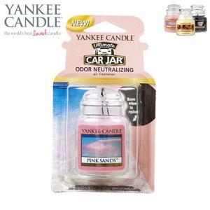 ヤンキーキャンドル YANKEE CANDLE 正規販売店 カージャー YCネオカージャー ピンクサンド (K32305147)|i-mixon