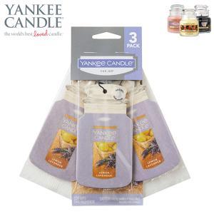 ヤンキーキャンドル フレグランス 正規販売店 YANKEE CANDLE 車用芳香剤 エアーフレッシュナー YCカージャー ボーナスパック 3PACK レモンラベンダー K3180530|i-mixon