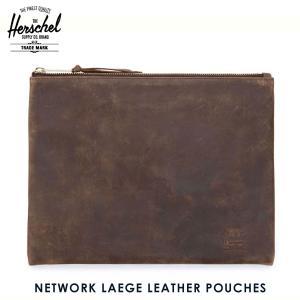 ハーシェル バッグ 正規販売店 Herschel Supply ハーシェルサプライ ポーチ ポシェット NETWORK LAEGE LEATHER POUCHES CLASSICS 10163-00037-OS LEATHER|i-mixon