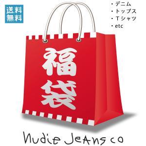 福袋 2021 ヌーディージーンズ メンズ 福袋 Nudie Jeans 正規販売店 税込16500円 4-5万円相当 ※内容 デニム シャツ Tシャツ or etc happybag2021|i-mixon