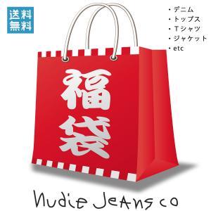 福袋 2021 ヌーディージーンズ メンズ Nudie Jeans 正規販売店 税込33000円 8-10万円相当:ジャケット・デニム・シャツorニットorスエットetc happybag2021|i-mixon