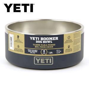 イエティ ドッグボウル 正規品 YETI ペットボウル 餌やり ペット皿 YETI BOOMER 8 DOG BOWL NAVY i-mixon