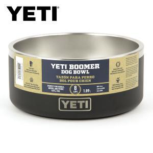 イエティ ドッグボウル 正規品 YETI ペットボウル 餌やり ペット皿 YETI BOOMER 8 DOG BOWL BLACK i-mixon