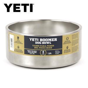イエティ ドッグボウル 正規品 YETI ペットボウル 餌やり ペット皿 YETI BOOMER 8 DOG BOWL STAINLESS STEEL i-mixon