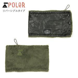 ポーラー マフラー メンズ レディース 正規販売店 POLER ネックウォーマー リバーシブル REVERSIBLE SHEEP FLEECE NECK WARMER BLACK/OLIVE|i-mixon