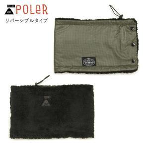 ポーラー マフラー メンズ レディース 正規販売店 POLER ネックウォーマー リバーシブル REVERSIBLE SHEEP FLEECE NECK WARMER OLIVE/BLACK|i-mixon