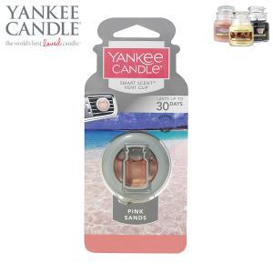 ヤンキーキャンドル フレグランス 正規販売店 YANKEE CANDLE 車用芳香剤 カーフレグランスクリップ ピンクサンド K33105147|i-mixon