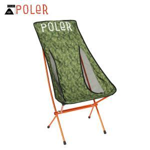 ポーラー イス 正規販売店 POLER アウトドア 折りたたみ椅子 キャンプ コンパクト STOWAWAY CHAIR CAMO214EQU9803-FCO|i-mixon